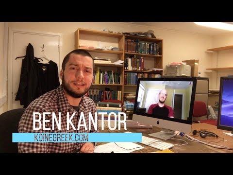 Koine Greek Interview/Conversation with Jason Weaver (Koine Greek Video Blog #5)