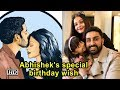Abhishek's special birthday wish for Aishwarya