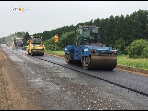 Дорогу Иваново – Писцово – Гаврилов-Ям – Ярославль отремонтируют через месяц