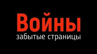 Войны забытые страницы. Один день поисковой экспедиции-2017. Ленинградская область.