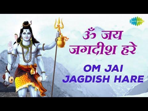 Om Jai Jagdish Hare - Mahendra Kapoor | Shazam