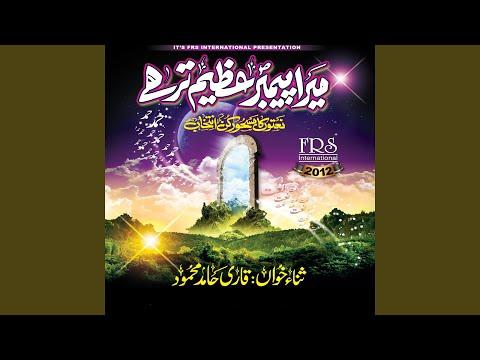 Mera Payambar Azeem Tar Hai