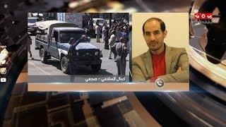 حملات اختطاف حوثية لعشرات المدنيين في صنعاء
