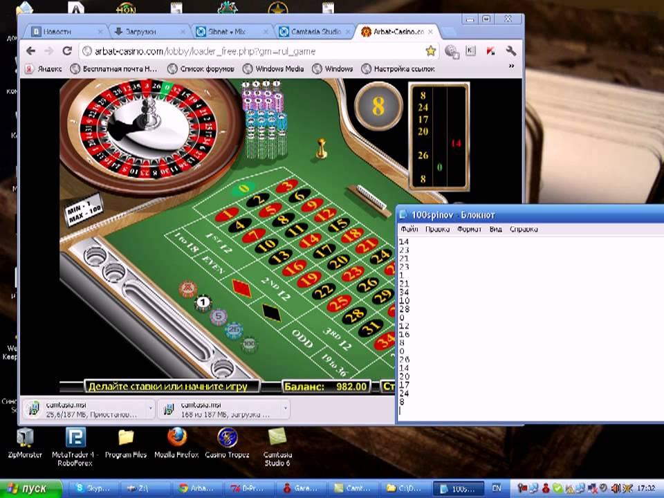 официальный сайт программа для обыгрывания казино