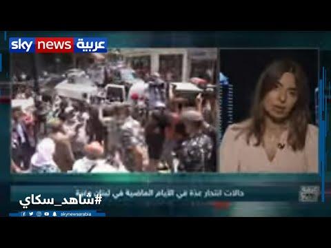 ظاهرة الانتحار... زيادة ملحوظة في لبنان وغزة  - نشر قبل 2 ساعة