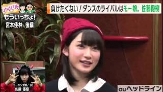 Morning Musume Sato Masaki Juice =Juice Miyamoto Karin Hello! Proje...