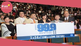 嵐の松本潤(34)が7日、都内で、TBS系主演ドラマ「99.9 刑事...