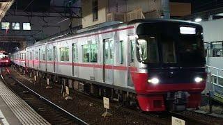 ●20201202 3150×2200系 発車 @東岡崎