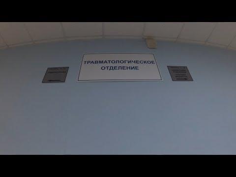 Я вышел из Больницы-Нужна Операция-Инфекция(Блог о Жизни)