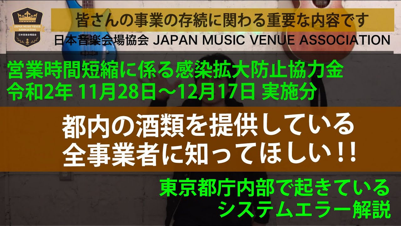 12/01 新着動画