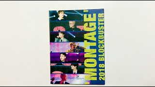 "[Unboxing] Block B |블락비| ""Montage"" 2018 Blockbuster DVD"