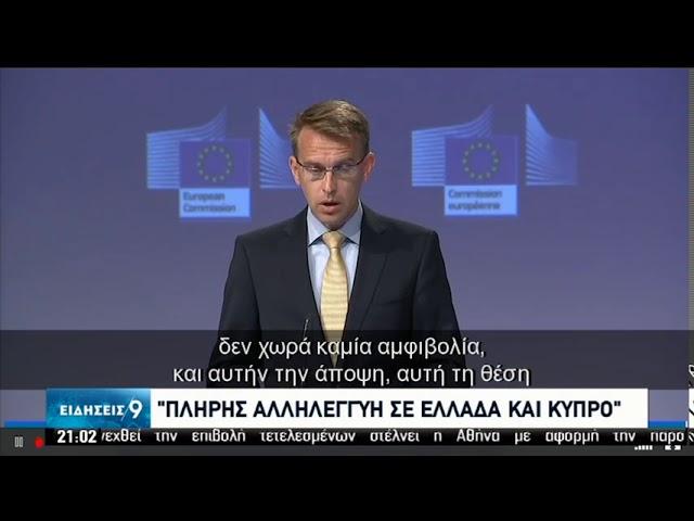 <span class='as_h2'><a href='https://webtv.eklogika.gr/n-dendias-den-tha-anechtoyme-tin-paravatiki-symperifora-tis-toyrkias-11-08-2020-ert' target='_blank' title='Ν.Δένδιας | Δεν θα ανεχτούμε την παραβατική συμπεριφορά της Τουρκίας | 11/08/2020 | ΕΡΤ'>Ν.Δένδιας | Δεν θα ανεχτούμε την παραβατική συμπεριφορά της Τουρκίας | 11/08/2020 | ΕΡΤ</a></span>