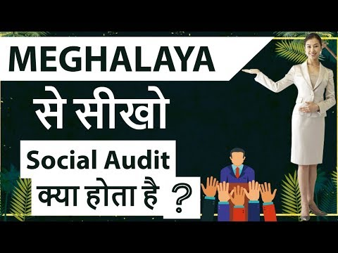 Meghalaya launches India's first social audit law - Will it serve as model for other states of India