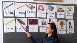 Англійська мова 1 клас. Моя школа. Лексика