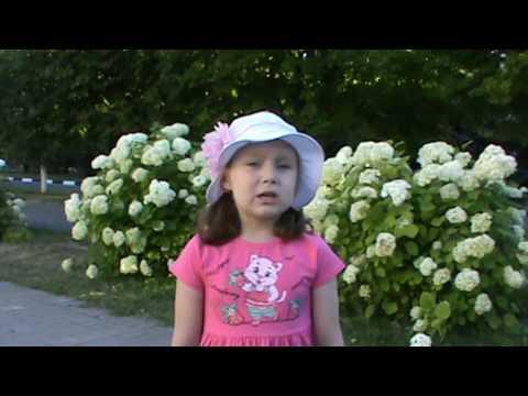 Сергей Есенин Бабушкины сказки читает Лиза Хребтова, 5 лет, г. Белгород