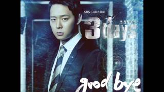 Lim Chang Jung - Goodbye 「Three Days OST Part 1」