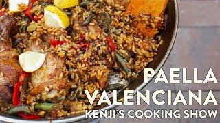 Paella Valenciana | Kenji's Cooking Show
