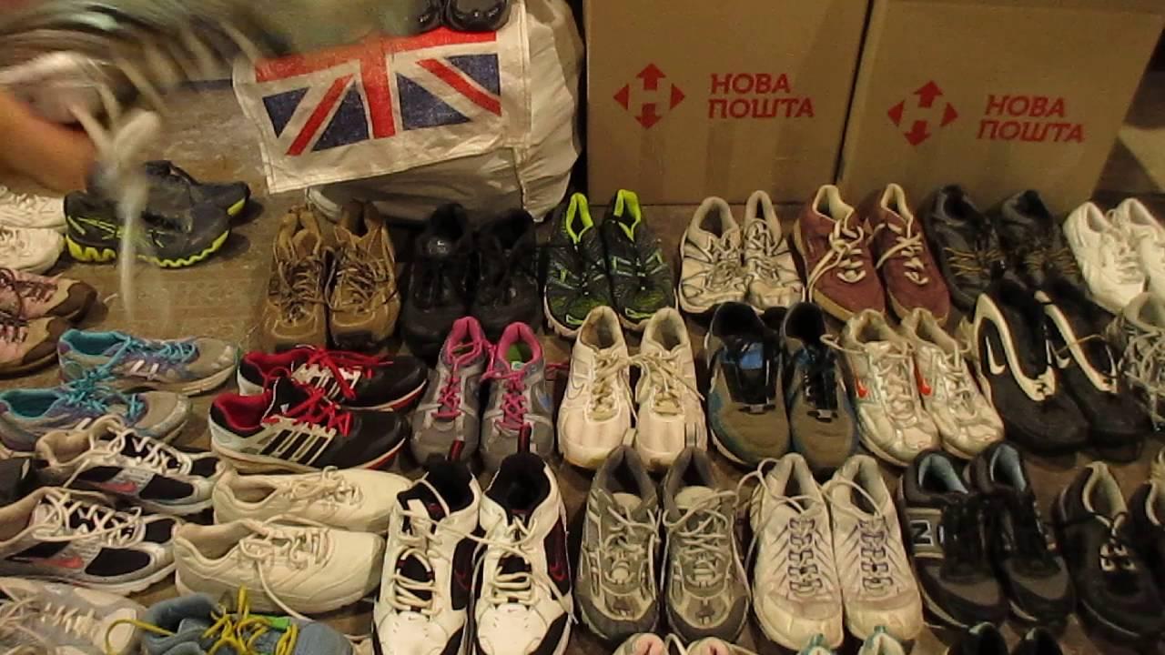 Очередь за кроссовками Adidas в Москве - YouTube