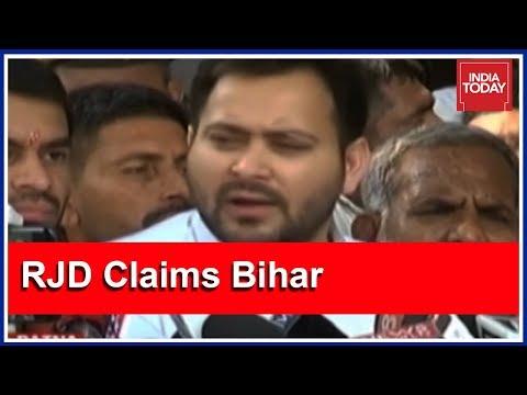 RJD Leader Tejashwi Yadav Stakes Claim For Bihar State Government