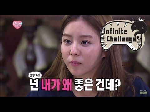 "[Infinite Challenge] 무한도전 - Uee is straight shooter? ""Why do you like me?"" 20150627"
