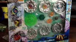 Beyblade zero g ultimate dx set unboxing