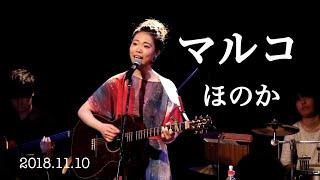 2018.11.10バースデーワンマン @赤坂graffiti 撮影協力 team Music Zero...