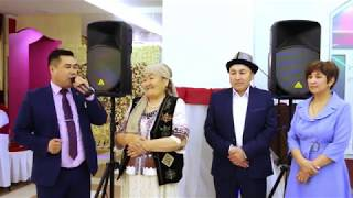 Юбилей Таалай 50 лет 12-05-18 Часть 1