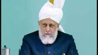 Friday Sermon: 11th December 2009 - Part 5 (Urdu)