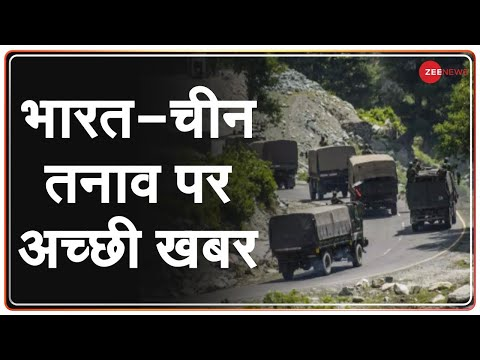 Source: China के प्रस्ताव पर विचार कर रहा है India | India China Conflict News | India Vs China