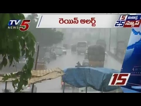 5 Minutes 25 News | 7th December 2016 | Telugu News | TV5 News