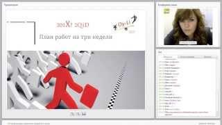 Вебинар Екатерины Уколовой «31 метод экспресс увеличения продаж за 1 месяц: Quality&Developing»(, 2014-12-10T12:58:58.000Z)
