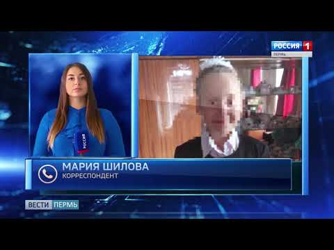 Скончавшейся в Верещагино школьнице могли поставить неверный диагноз
