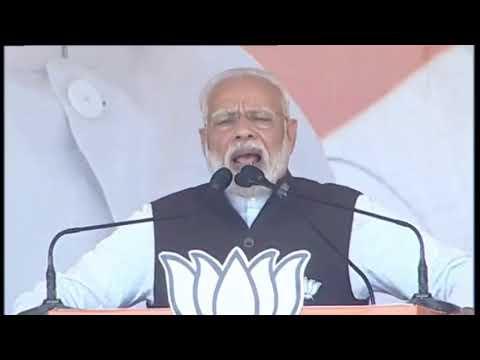 PM Narendra Modi addresses public meeting at Barhi, Jharkhand