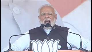 PM Narendra Modi addresses public meeting at Barhi, Jharkhand
