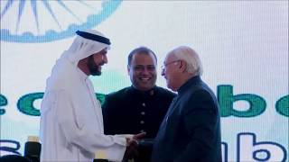 H.E. Dr. Rashid Alleem - Sir Syed Global Excellence Awards 2018 - Vertex Events