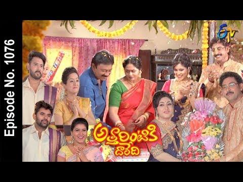 Attarintiki Daredi | 17th April 2018| Full Episode No 1076 | ETV Telugu