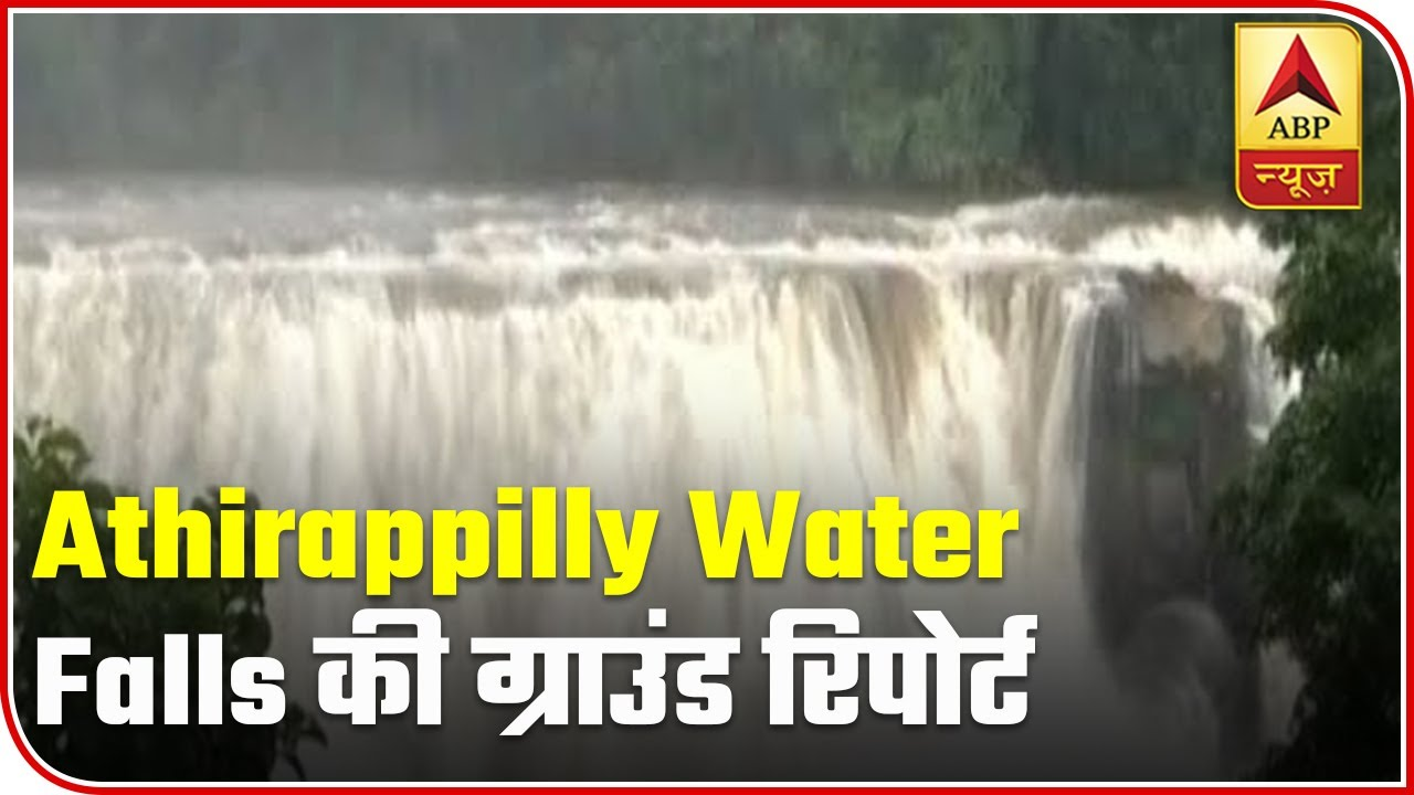 Athirappilly Water Falls Become Eerily Silent And Violent Post Downpour | ABP News