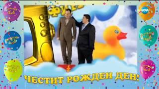 Ненчо Балабанов като Веселин Маринов -