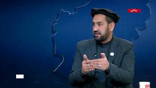 NIMA ROOZ: Thursday's Suicide Attack in Kabul Discussed