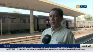سكيكدة : فتح خطين للسكة الحديدية للمصطافين من قسنطينة وبسكرة الى سكيكدة