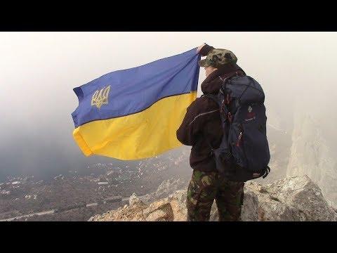 В Крыму подняли украинский флаг