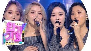 MAMAMOO(마마무) - Ten Nights(열 밤) @인기가요 Inkigayo 20191117