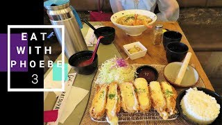 Eat With Phoebe (Ep. 3): Brick Cheese Katsu