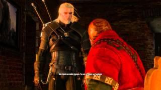 Ведьмак 3: Дикая Охота - Диалог с Кровавым Бароном #3