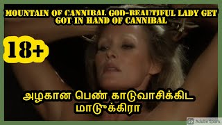 Eaten alive movie#horror movies#dubbed movies#Mr South indian#masterreview#bigg boss#Mrtamizhan