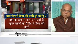 Cash problem will be solved in 2-3 days, says Shiv Pratap Shukla