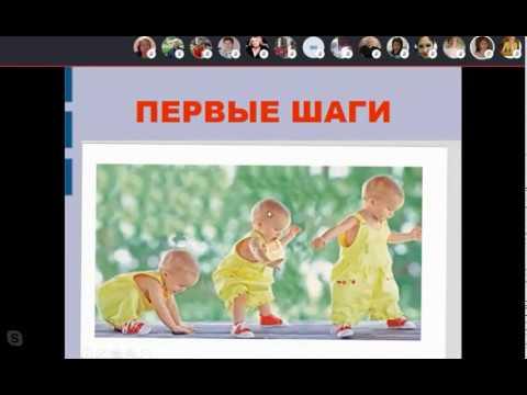 ШКОЛА ДЛЯ НОВИЧКОВ  Занятие 1  20 07 19 Ф  Порфирьева