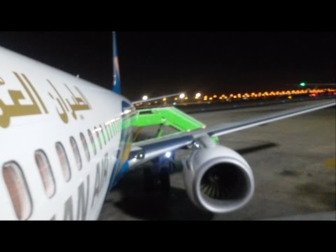 *AIRCRAFT CHANGE* Oman Air B737-900ER Flight Review: Muscat to Jeddah WY673 [HD]