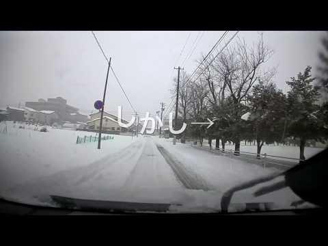 【リクエストにお応えして】トヨタ CHRで雪道を走ってみた…