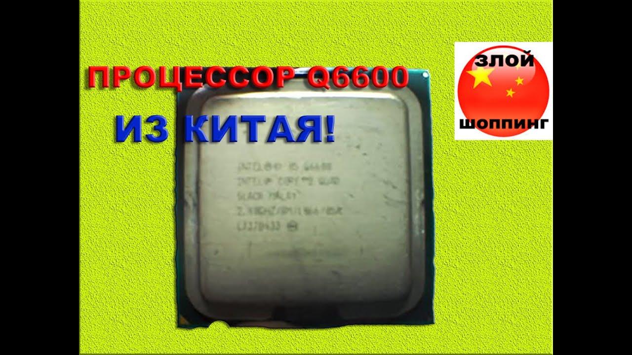 Драйвера Asrock Dual Channel Ddr2 1066 - YouTube